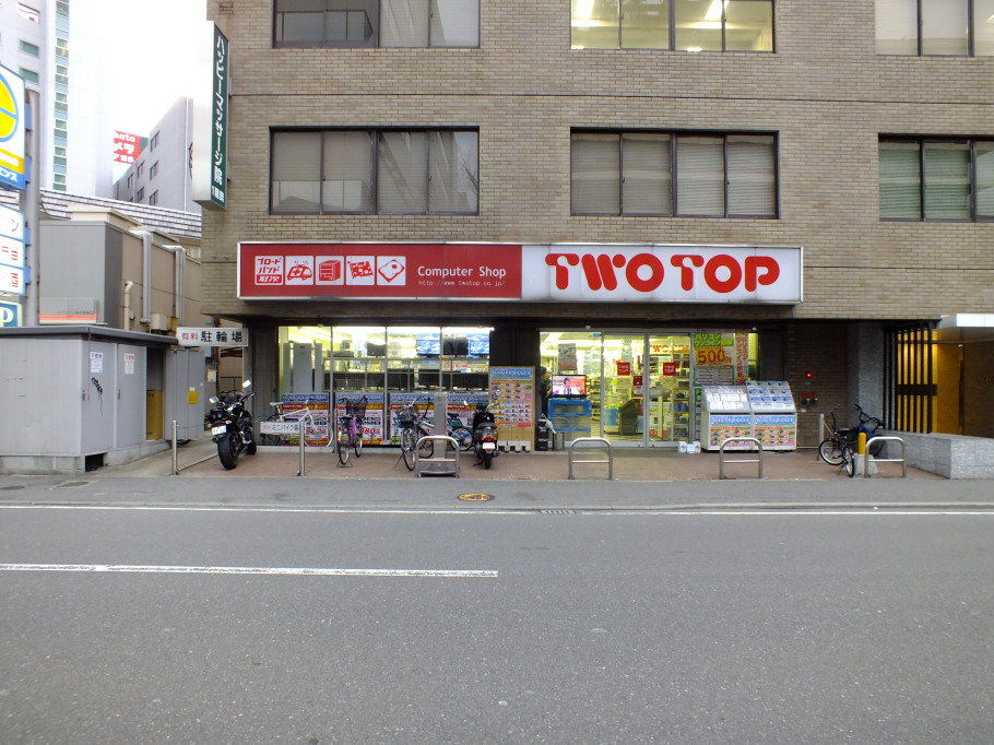 TWOTOP(ツートップ)博多店